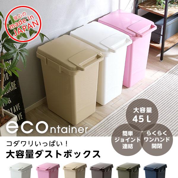 大容量 ダストボックス/フタ付きゴミ箱 【ホワ...の説明画像7