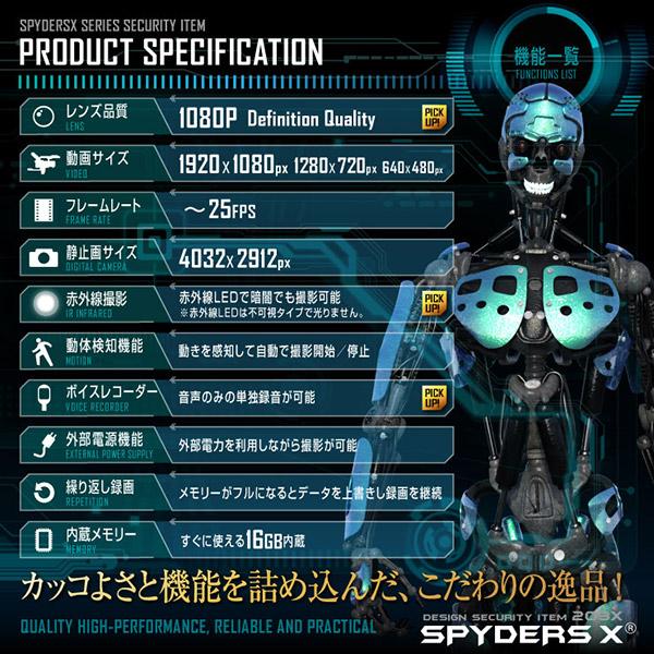 【防犯用】【超小型カメラ】【小型ビデオカメラ】 スパイダーズX 小型カメラ 腕時計型カメラ 防犯カメラ 1080P 赤外線LED 16GB内蔵 スパイカメラ W-790α