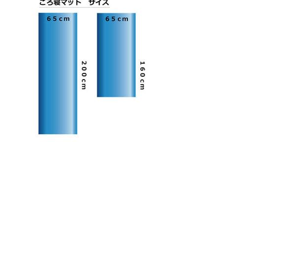 マットレス/寝具 【プリント 約95cm×200cm×4cm】 シングル 低反発 洗える 接触冷感 『ツインクール マットレス』 〔寝室〕