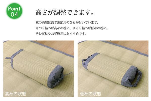 国産無染土い草 枕/ピロー 【約30cm×15cm】 日本製 吸湿性 蒸れにくい 臭い軽減仕様 『デニム素肌草 角枕』 〔寝室〕