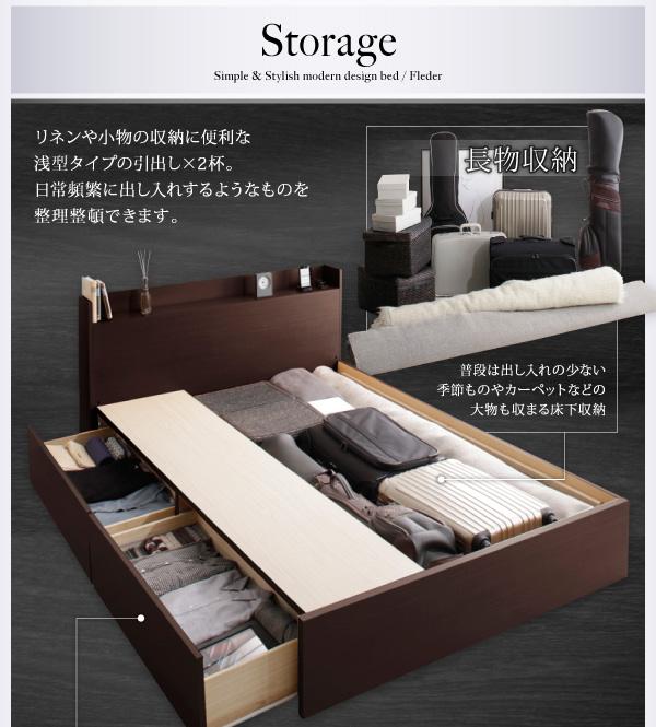 お客様組立 収納ベッド シングル すのこ仕様 ...の説明画像4