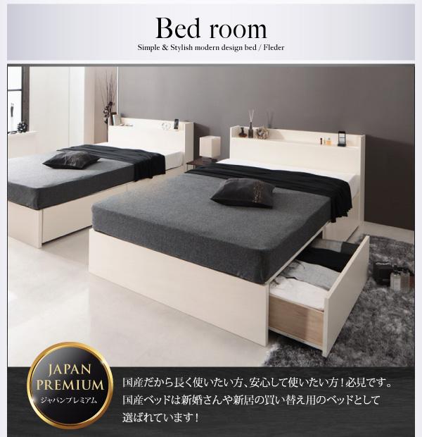お客様組立 収納ベッド シングル すのこ仕様 ...の説明画像7