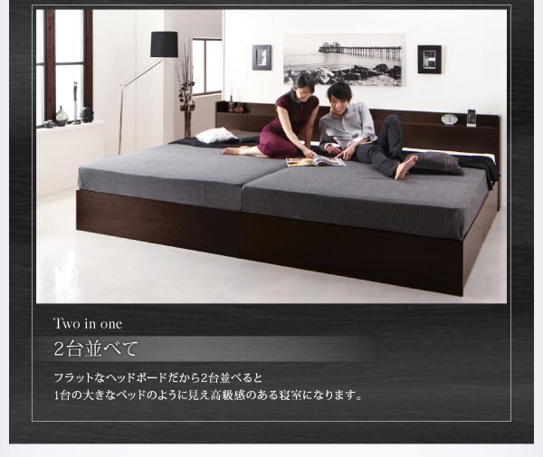 お客様組立 収納ベッド シングル すのこ仕様 ...の説明画像8