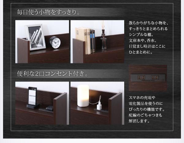 お客様組立 収納ベッド シングル すのこ仕様...の説明画像10