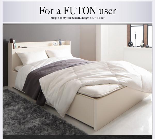 お客様組立 収納ベッド シングル すのこ仕様...の説明画像11