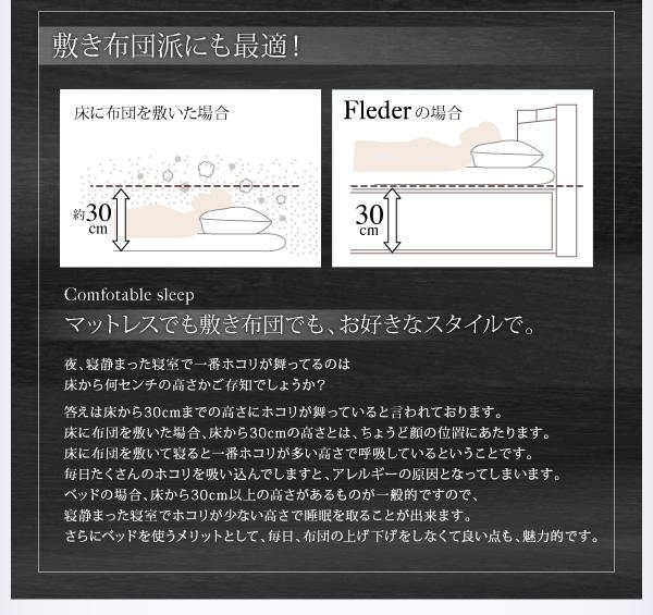 お客様組立 収納ベッド シングル すのこ仕様...の説明画像12