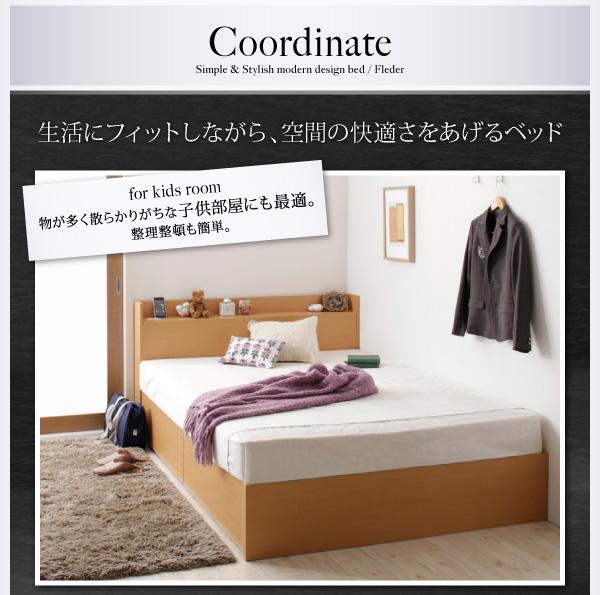 お客様組立 収納ベッド シングル すのこ仕様...の説明画像13