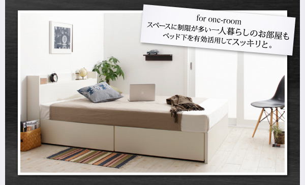 お客様組立 収納ベッド シングル すのこ仕様...の説明画像14