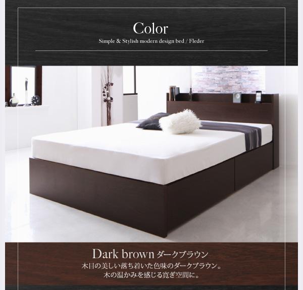 お客様組立 収納ベッド シングル すのこ仕様...の説明画像15