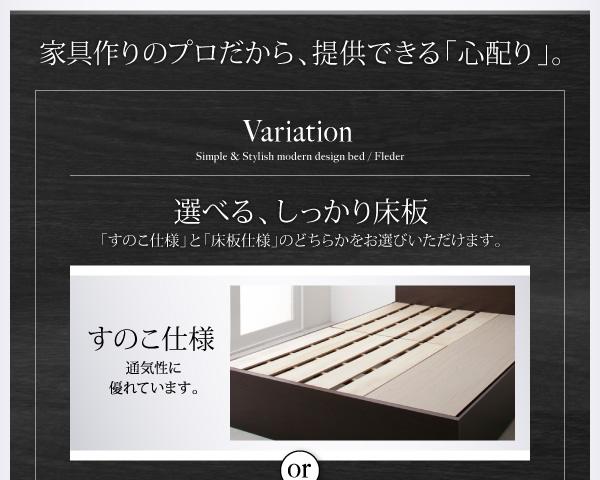 お客様組立 収納ベッド シングル すのこ仕様...の説明画像18