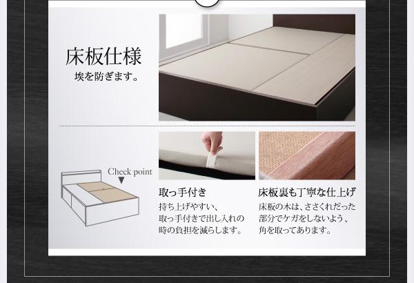 お客様組立 収納ベッド シングル すのこ仕様...の説明画像19