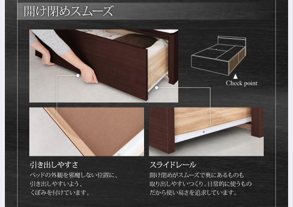 お客様組立 収納ベッド シングル すのこ仕様...の説明画像21