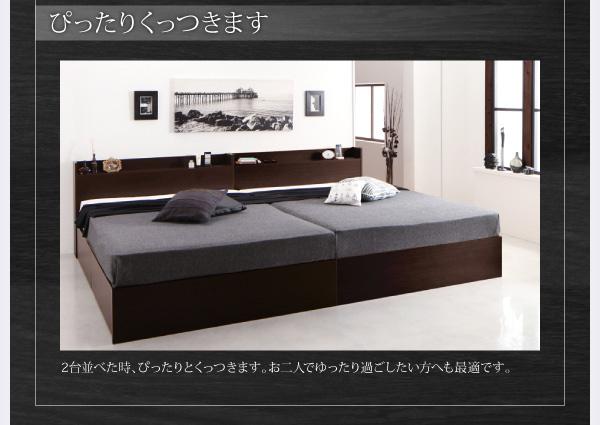 お客様組立 収納ベッド シングル すのこ仕様...の説明画像22