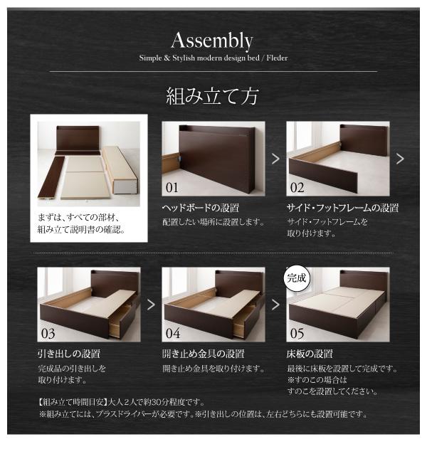 お客様組立 収納ベッド シングル すのこ仕様...の説明画像24
