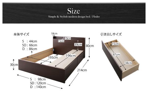 お客様組立 収納ベッド シングル すのこ仕様...の説明画像38