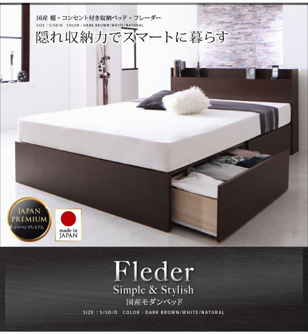 お客様組立 収納ベッド シングル すのこ仕様...の説明画像39