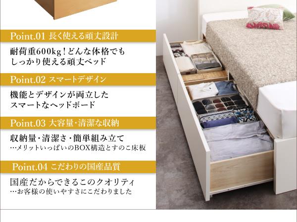 すのこベッド 長く使える棚・コンセント付国産頑丈2杯収納ベッド Rhino ライノ画像02