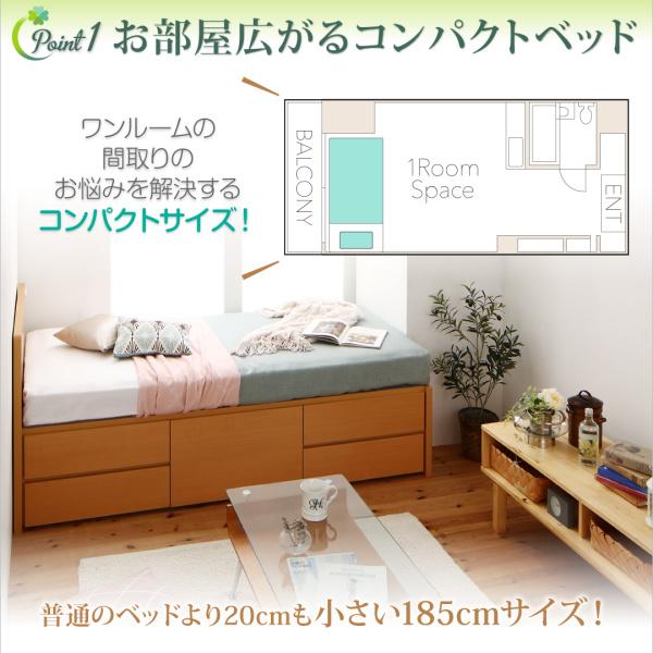 ショート丈ベッド  コンセント付き国産コンパクトチェスト収納ベッド Flumen フルーメン