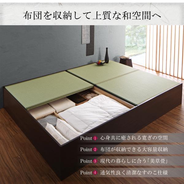 布団が収納できる・美草・小上がり畳連結ベッド