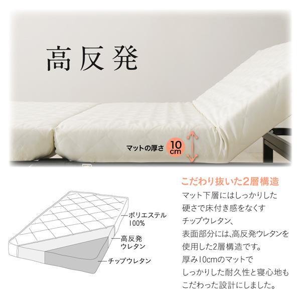 折りたたみベッド セミシングル ショート丈 フレームカラー:ブラック 完成品 組立不要 女性に優しいおしゃれで可愛いコンパクト折りたたみベッド Mallow マロウ