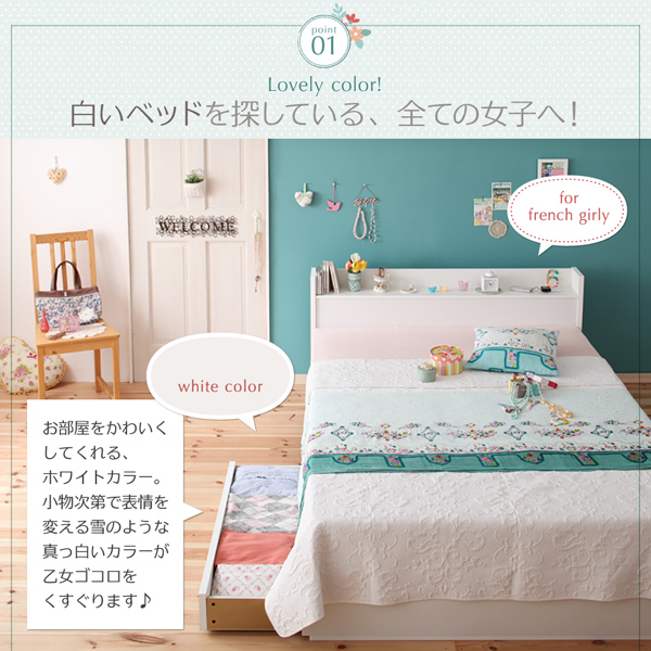 収納ベッド シングル ショート丈 リネン3点セ...の説明画像3