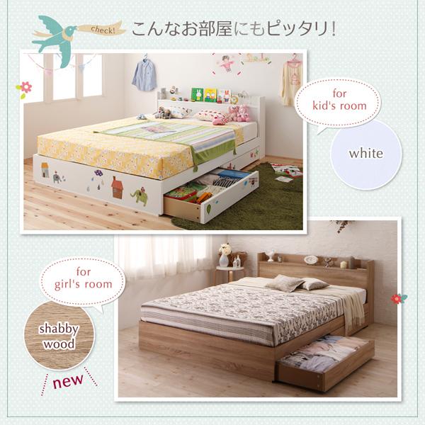 収納ベッド シングル ショート丈 リネン3点セ...の説明画像4