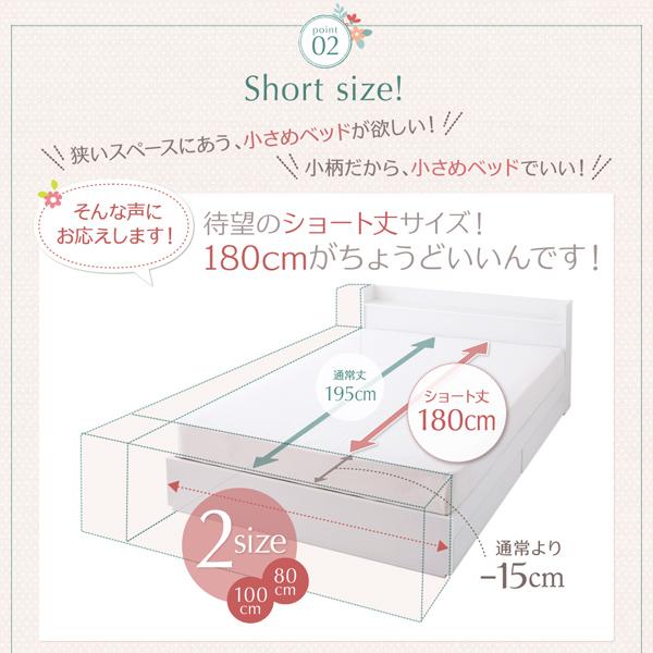 収納ベッド シングル ショート丈 リネン3点セ...の説明画像5