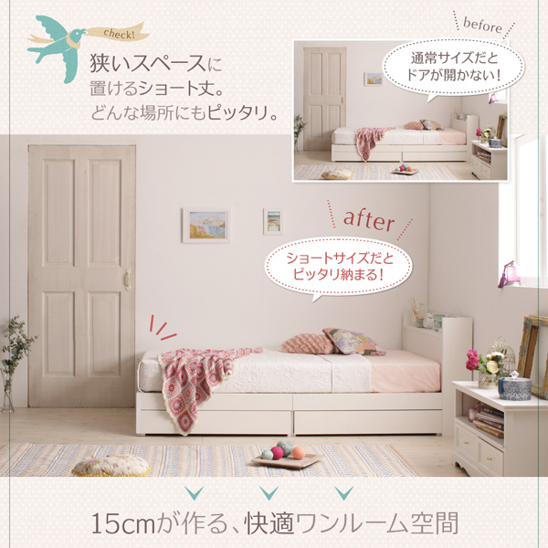 収納ベッド シングル ショート丈 リネン3点セ...の説明画像6