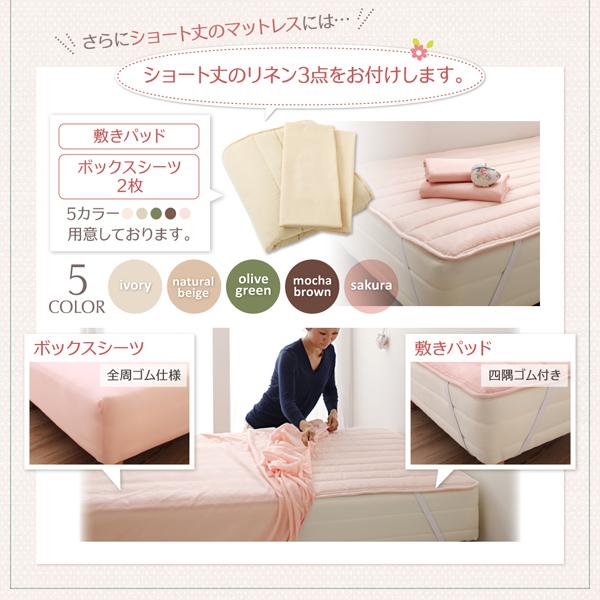収納ベッド シングル ショート丈 リネン3点セ...の説明画像8