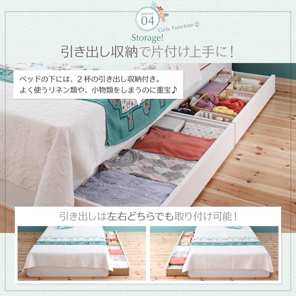 収納ベッド シングル ショート丈 リネン3点...の説明画像10