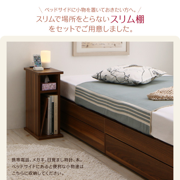 コンパクト収納ベッド CS コンパクトスモール