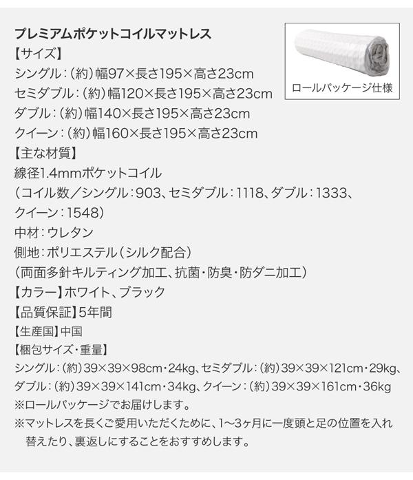 アバカベッドステージタイプ【Lotus】ロータス