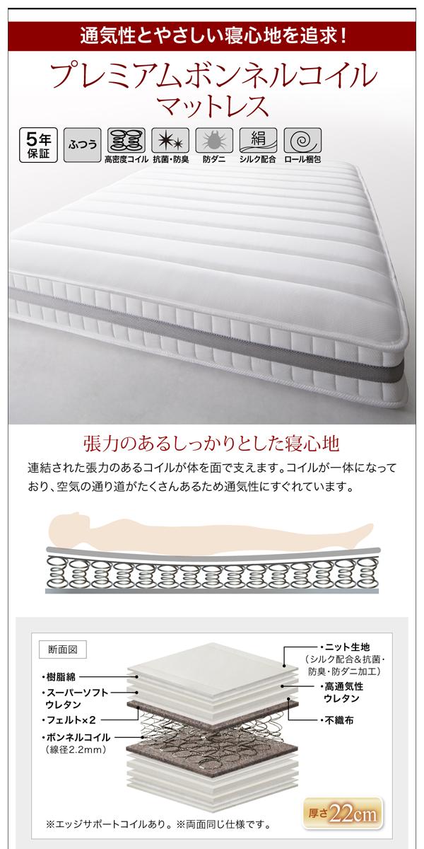 棚モダンライト付すのこベッド【Mariabella】マリアベーラ