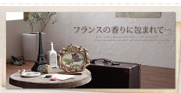 ショート丈天然木カントリー調・収納ベッド【Reine】レーヌ