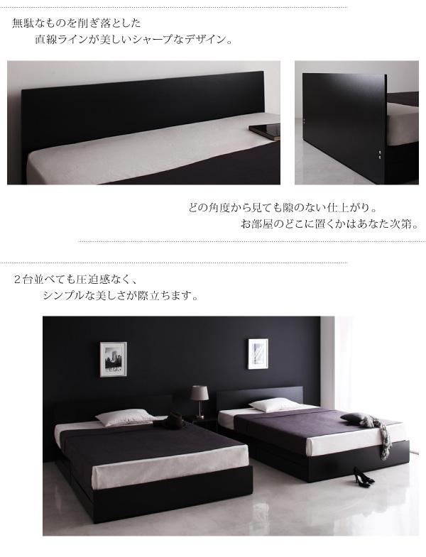 シンプルモダンデザイン・引出し収納ベッド【ZWART】ゼワート