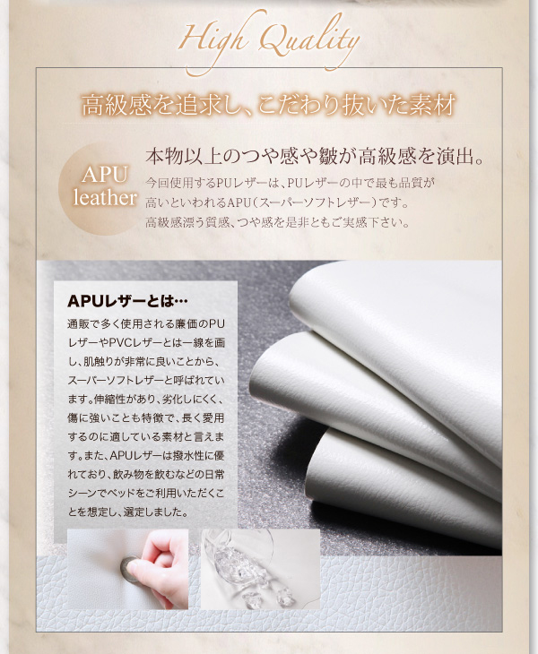モダンデザイン 高級レザー・大型ベッド【Strom】シュトローム