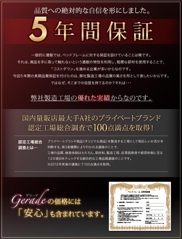 すのこベッド モダンデザイン・高級レザー・大型ベッド Gerade ゲラーデ画像13