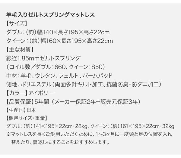 すのこベッド モダンデザイン・高級レザー・大型ベッド Gerade ゲラーデ画像47