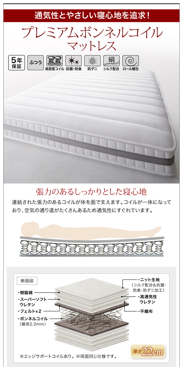 照明・コンセント付すのこベッド【Reizvoll】ライツフォル