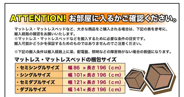 すのこベッド フレームカラー:ウォルナットブラウン 棚・コンセント付きモダンデザインローベッド Equation エクアシオン画像41