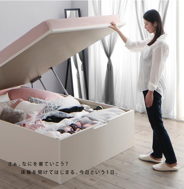 ショート丈ベッド ガス圧式跳ね上げ収納ベッド aimable エマーブル