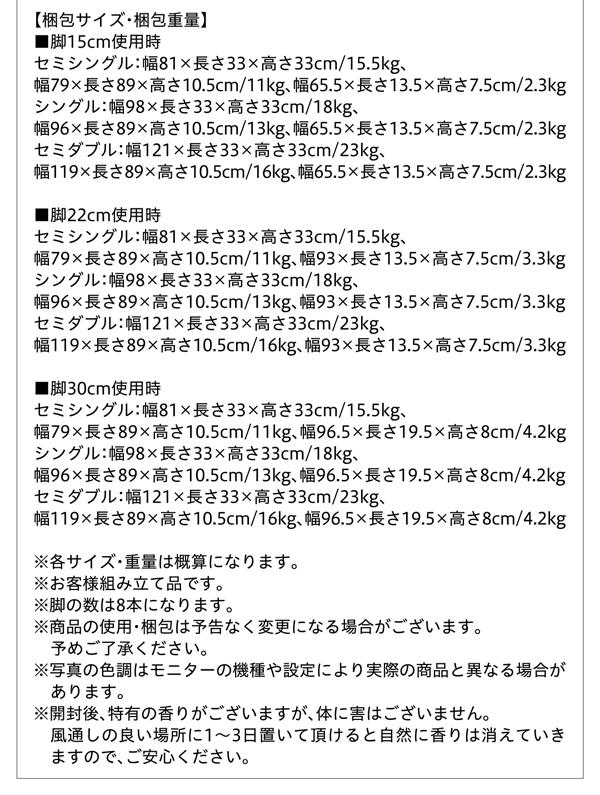 【ベッド別売】専用別売品(敷きパッド+ボックスシーツ2枚セット) セミダブル ショート丈 カラー:オリーブグリーン 新・ショート丈脚付きマットレスベッド