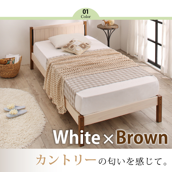 カントリー調天然木パイン材すのこベッド画像01