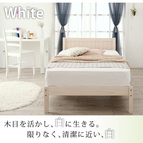 カントリー調天然木パイン材すのこベッド画像02