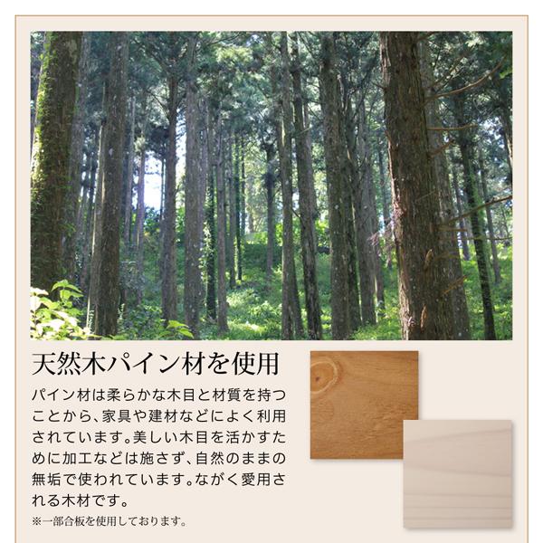 カントリー調天然木パイン材すのこベッド画像06