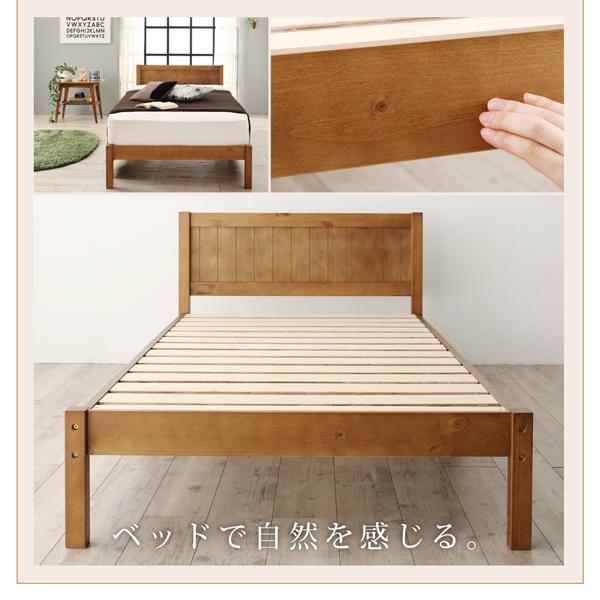 カントリー調天然木パイン材すのこベッド画像07