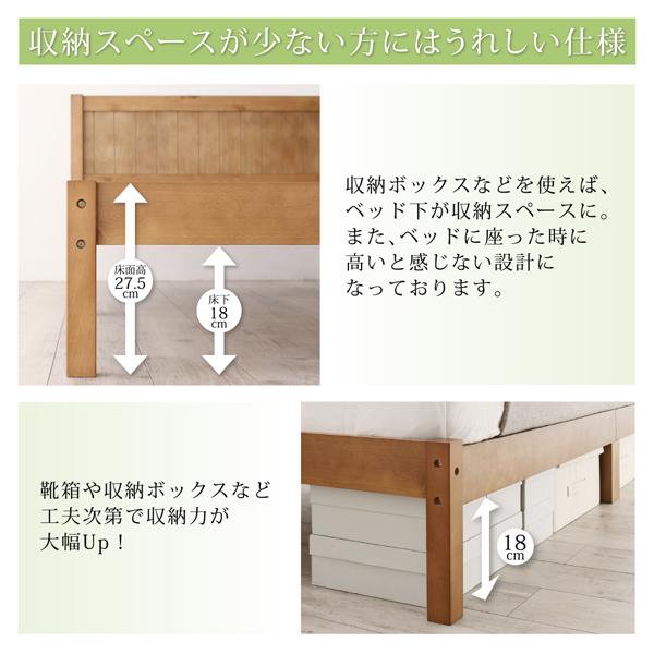 カントリー調天然木パイン材すのこベッド画像09