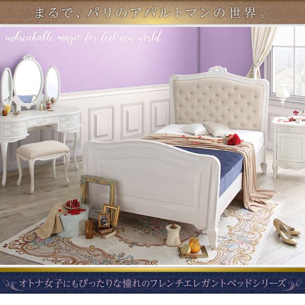 ベッド シングル 【フレームのみ】 フレームカラー:ホワイトウォッシュ オトナ女子にもぴったりな憧れのフレンチエレガントベッドシリーズ Rosy Lilly ロージーリリー