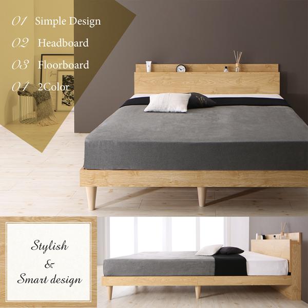 すのこベッド 棚・コンセント付きデザインすのこベッド Camille カミーユ画像02