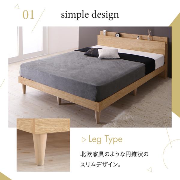 棚・コンセント付デザインすのこベッド 【Camille】カミーユ